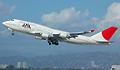Две крупнейшие авиакомпании Японии Japan Airlines (JAL) и All Nippon Airways (ANA)...